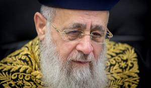 """הרב יצחק יוסף - הראשון לציון: """"השרים  לא יודעים שום דבר"""""""