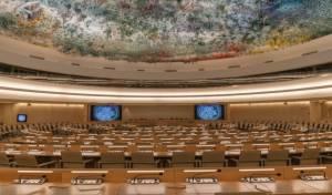 אולם המליאה של המועצה לזכויות אדם בז'נבה