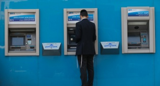אילוסטרציה - הונאת פישינג חדשה נגד לקוחות בנק לאומי