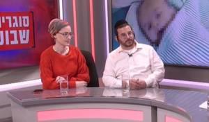 ריאיון עם ההורים שאיבדו את בנם מקורונה