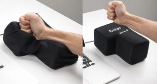 הכפתור הענק - הכפתור הענק שישחרר לכם את העצבים