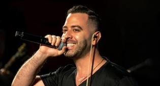 מיקי בן עטר בסינגל חדש: ברוך הבא לעולם