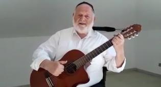 צפו: שמואל ברונר בשיר ודבר תורה וחיזוק