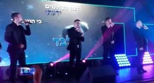 """הביצוע המרגש ל""""הנני בידך"""" - צפו: כשהאוקראינים שרו את הלהיט """"הנני בידך"""""""