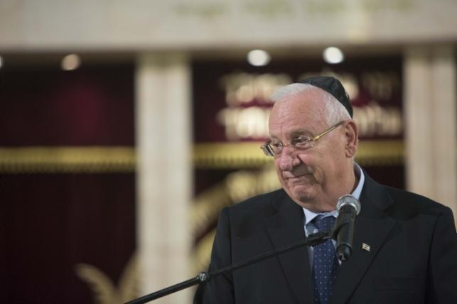 ריבלין התנצל בפני נשיאת ברזיל