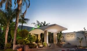 מלון כינר גליל  - הכניסה המרשימה למלון