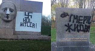 הכתובות על האנדרטה בפולטובה - אנטישמיות באוקראינה: חגיגת יום הולדת להיטלר