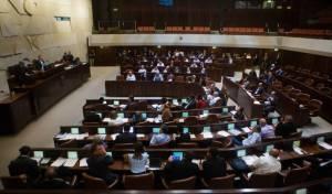 איך יושבעו 120 חברי הכנסת החדשה?
