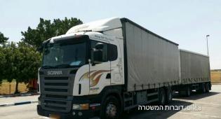 המשאית שהוחרמה - נהג משאית נתפס עם 78 עבירות תנועה