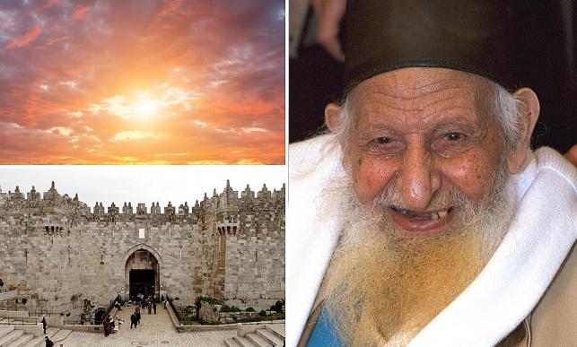 רבי יצחק כדורי, שער שכם ושמים מעוננים