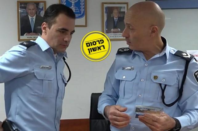 דורון ידיד והקצין שהודח