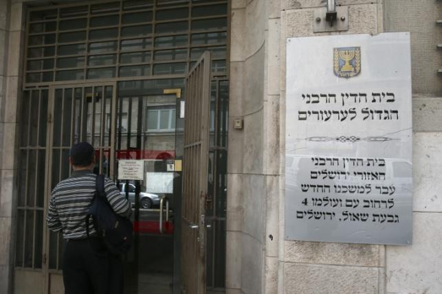 עובד בית הדין הרבני נעצר בחשד לקידום גיטין בתמורה לכסף