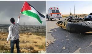 """תשלום פיצויים באיו""""ש - לפי החוק הפלסטיני? אילוסטרציה - תאונת דרכים באיו""""ש - פיצוי לפי החוק הפלסטיני?"""