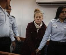 תמימי בבית המשפט - עאהד תמימי, שסטרה לחייל, תישאר במעצר
