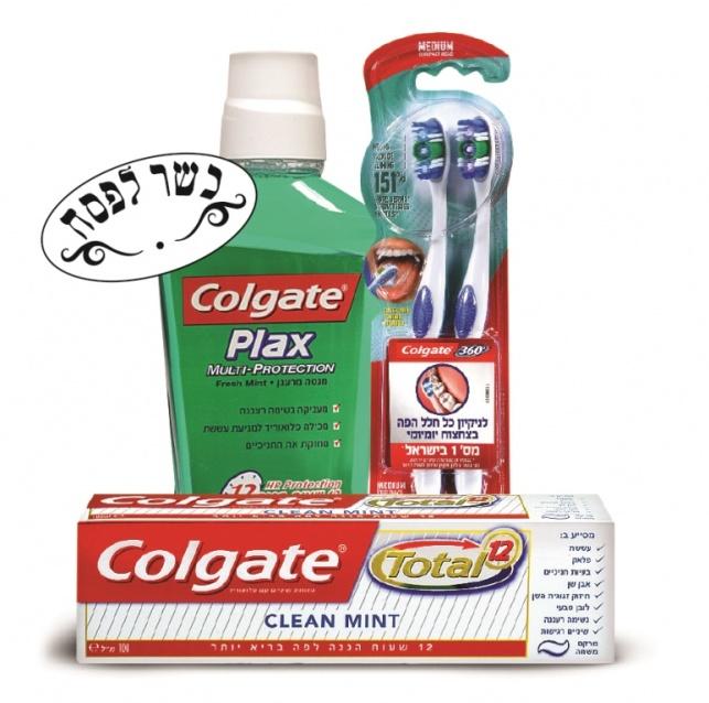 קולגייט מגוון מוצרים.