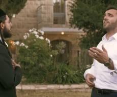 הלל מאיר וירוחם גולד מבצעים: נשמה שנתת בי