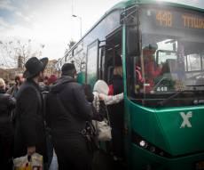 אילוסטרציה - בקרוב: ייאסר שימוש בכסף מזומן באוטובוס