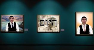 הַיוֹם חמישה יָמִים בָּעֽוֹמֶר: לייזר ברוק סופר בשיר