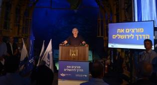 ראש הממשלה בנימין נתניהו בטקס - תיעוד: הפריצה המחודשת לירושלים