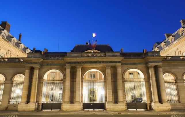 בית משפט בפריז