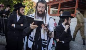 הפגנה ליד לשכת הגיוס בירושלים