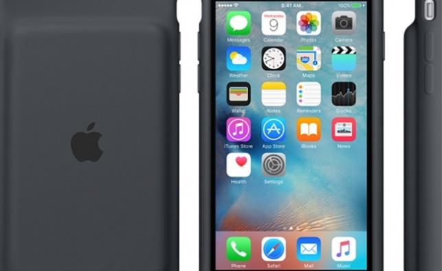 סוללת האייפון לא שורדת? זה הפתרון של אפל