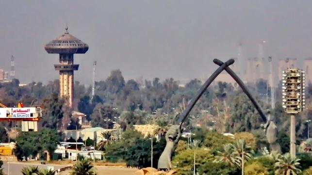 האזור הירוק בבגדאד