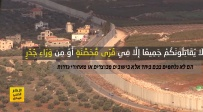 """חיזבאללה בסרטון חדש מפעילות צה""""ל. צפו"""
