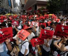 מפגינים בהונג קונג