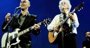 ישראל גוריון ואסף אמדורסקי, היו אמורים להופיע באירוע שבוטל