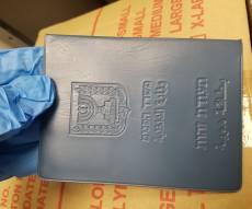 תעודות זהות מזויפות שנמצאו ברכב - גנבי רכבים נתפסו במהלך פעילות המשטרה
