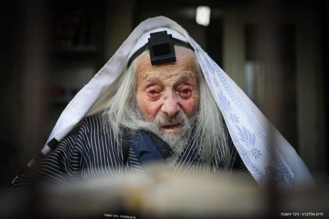 החסיד שהציל מאות יהודים בשואה נפטר