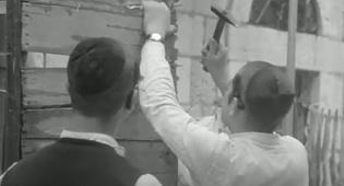 יום כיפור וסוכות בירושלים של מעלה • צפו
