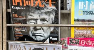 תמונתו של טראמפ על עיתון בסין