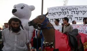 מחאה נגד מצעד התועבה, ארכיון