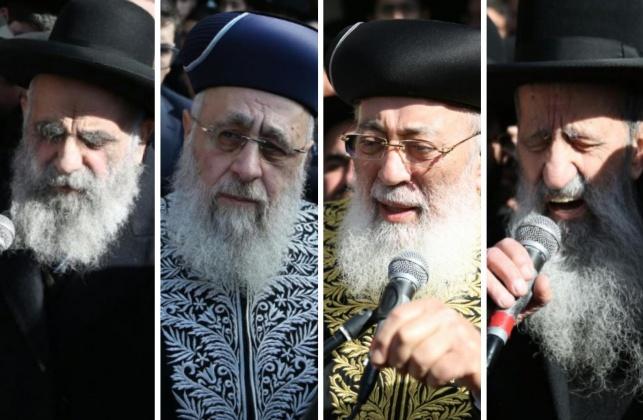 """גדולי ישראל בהלווית הרב יהושע מאמאן זצ""""ל, היום"""