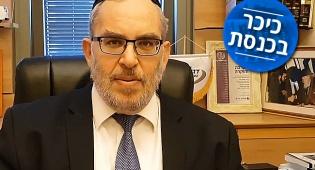 """יעקב אשר: """"ראש עיר חרדי בבירה - סכנה"""""""