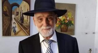 """נדבק בקורונה: הרב יעקב רפאל בטיטו ז""""ל"""