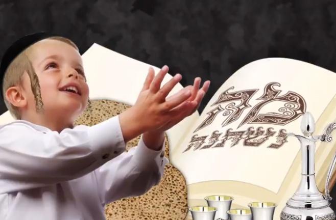 אהרל'ה וינטרוב ובנו בסינגל חדש לפסח