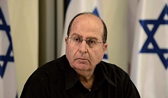 שר הביטחון משה בוגי יעלון