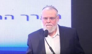 הרב זאב וייטמן