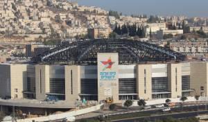 הארנה בירושלים