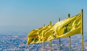 דגלי חיזבאללה