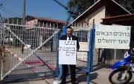 אחד ההורים, בהפגנה מול הכלא