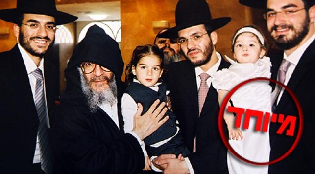 רבי אלעזר עם בני משפחתו (צילום רופודוקציה: מאיר אלפסי)
