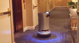 צפו בווידאו: הרובוט שמחליף את חדרני המלון