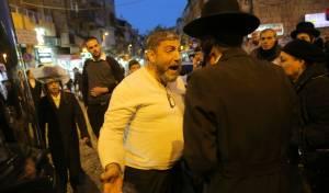 מעצר האב הוארך, עשרות יצאו להפגין בי-ם