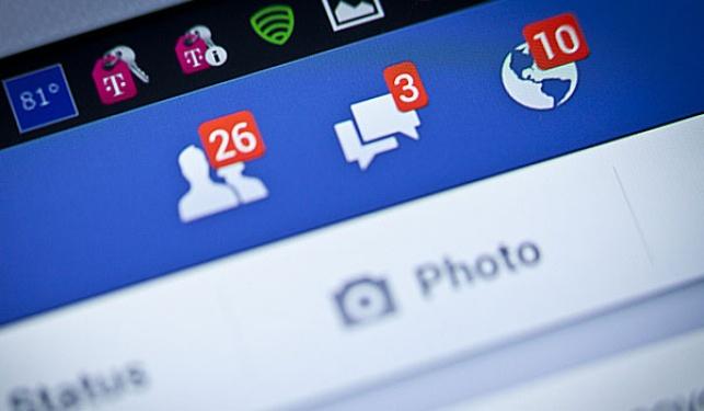 פייסבוק תסגור חשבון לבת 114?