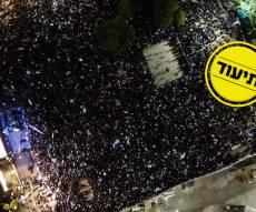 """הפגנה בת""""א: 'שלטון החוק אינו מעל החוק'"""