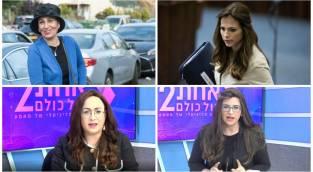 תקשורת והומור: 10 נשים חרדיות משפיעות